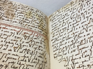 Oldest Quran Fragments Found at Birmingham University: Experts
