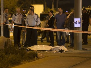 Two Israelis Killed, Teen Stabbed in Attacks in Jerusalem