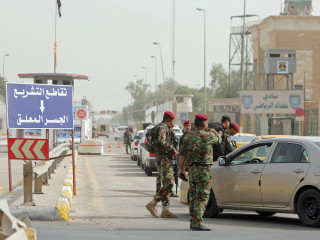 Baghdad's Green Zone, Home to U.S. Embassy, Opens to Public