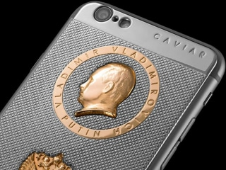 Want Vladimir Putin's Golden Face Emblazoned on Your Phone?