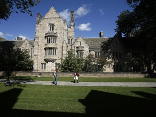 Yale University Sues Connecticut Over Gender-Neutral Bathrooms