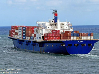 Sunken El Faro Ship's Data Recorder Found Near Wreckage: NTSB