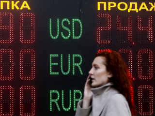 Ukraine to Russia: We Can't Pay $3 Billion Debt We Owe by the Weekend