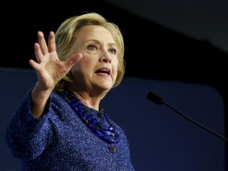 Hillary Clinton Emails Held Info Beyond Top Secret: IG