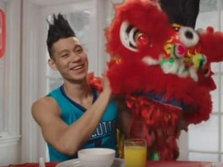 Jeremy Lin, NBA Stars Celebrate Lunar New Year in New Video