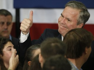Bush to Donors: Campaign Derailed By Year of 'Disruption,' 'Outsiders'