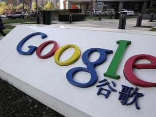 Google Was Available in China…But Only For Two Hours
