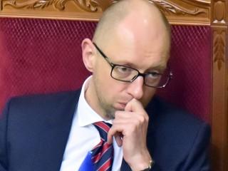 Ukraine's Embattled Prime Minister Arseniy Yatsenyuk Resigns