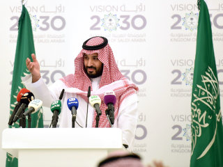 Saudi Arabia Announces Reform Plan to Cure Economy's 'Addiction to Oil'