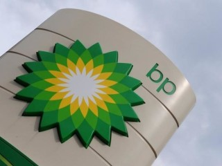 BP Eyes More Spending Cuts After 80 Percent Profit Drop
