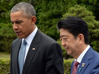 Japan's PM Scolds Obama Over 'Despicable' Okinawa Murder