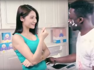 Racist Chinese Laundry Commercial Sparks Outrage
