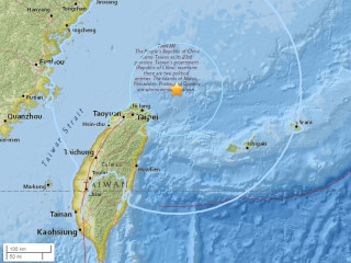 6.1 Magnitude Earthquake Shakes Parts of Taiwan