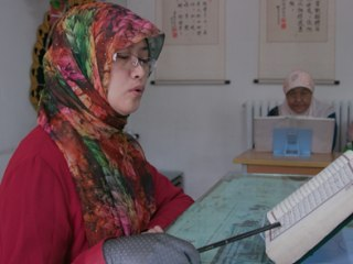 China's Complex Relationship With Islam Is Reflected in Ties to Hui