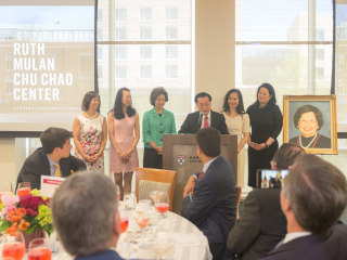 Harvard Business School Dedicates First Building Named for Woman with Chao Center