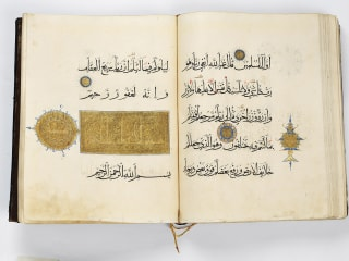First Major Quran Exhibition Comes to the Smithsonian