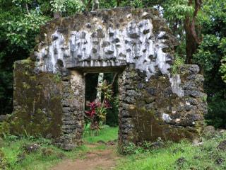 Vandalism Discovered at Sacred Native Hawaiian Site