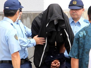 U.S. Contractor Kenneth Shinzato Charged in Okinawa Murder