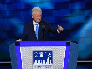 2016 Conventions: Democrats Push Unity in Philadelphia