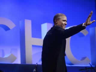 Obama, Clinton to Speak at Congressional Hispanic Caucus Inst. Gala