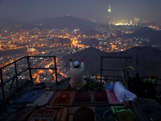 Faithful Await Hajj on Historic Saudi Mountaintop