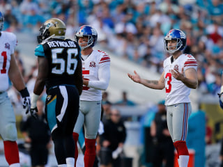 Report: Embattled Kicker Brown May Never Play for Giants Again