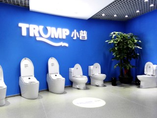 'Trump Toilet' Name Is Entirely Coincidental, Chinese Firm Says