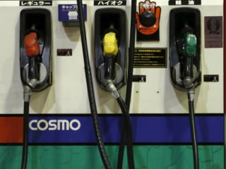 Oil Prices Hit Highest Levels Since October on Hopes of OPEC Output Deal