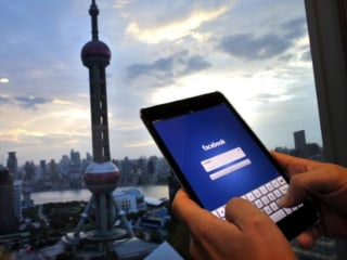 Facebook Builds Censorship Tool to Attain China Re-Entry: NYT