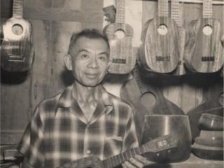 Century-Old Kamaka Hawaii Celebrates Four Generations of Ukulele Making