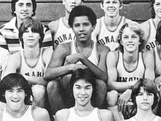 Obama's High School Basketball Coaches, Teammates Remember 'Barry'