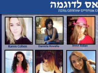 Hamas Used Fake Social Media Accounts to Hack Israeli Soldiers' Phones: IDF