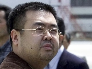 Kim Jong Un's Half-Brother Killed: Four More North Koreans Wanted by Police