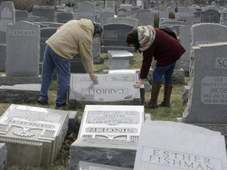 Philadelphia Jewish Cemetery Vandalized In Wave of Anti-Semitic Acts