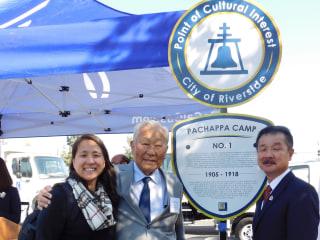 California City Honors First Korean Settlement in U.S.