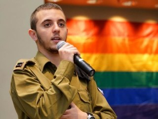 Israel's First Openly Transgender Soldier Paves the Way for Others