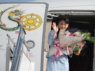 Japan's Royal Household Faces Major Challenges in Line of Succession