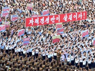 U.S.-N. Korea Dispute: Pyongyang Releases Images of Mass Rally