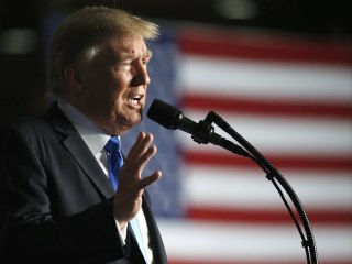 'Attack We Will': Trump Vows Victory in Afghanistan, Stays Silent on Troop Levels