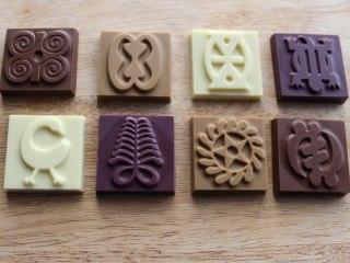 '57 Chocolate is a 'Sweet' Homage to Ghana
