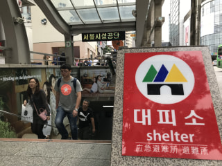 Seoul's Bomb Shelters Largely Ignored by Locals, Despite North Korea Threat