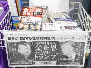 Japanese People Don't Want Nukes Despite North Korea's Threats
