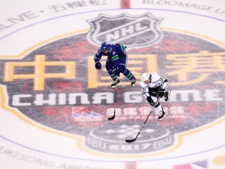 Ahead of 2022 Beijing Winter Olympics, NHL Works to Grow Hockey in China