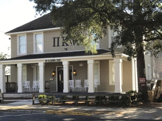 Pi Kappa Phi Revokes Charter of Florida State Frat Chapter After Pledge Death