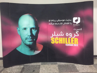 Iran allows German musician Schiller to play first Western concerts since 1979