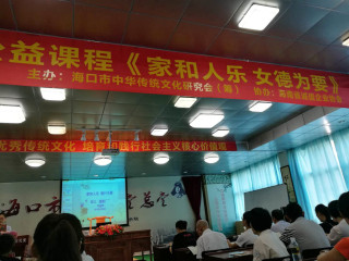 'Female morality schools' spark storm of criticism in China