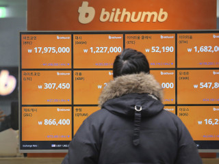 Bitcoin loses more than half its value amid crypto crash