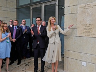 Jerusalem embassy opens as U.S. tells Israel 'you are not alone'