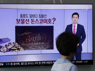 Sunken Russian warship off Korean island may carry $130B worth of gold