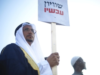Thousands attend Arab-led rally against Israeli 'nation-state' law